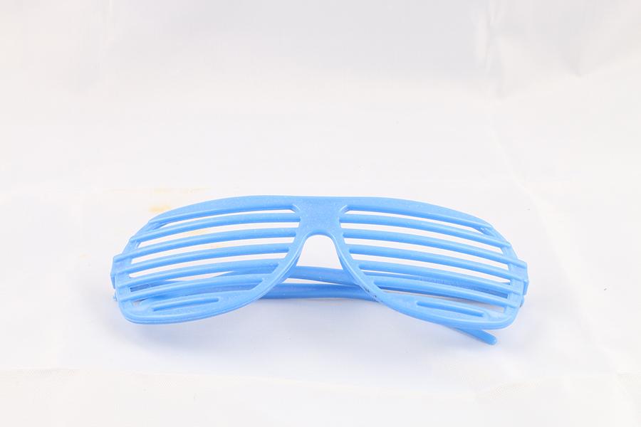 Blue Party Glasses Image