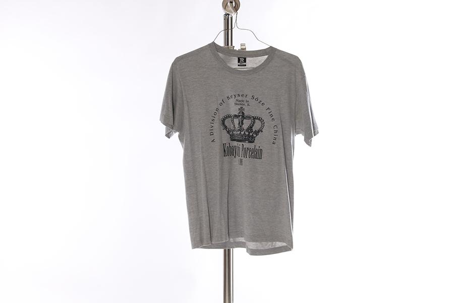 Heather Gray Keyser Soze T-Shirt Image